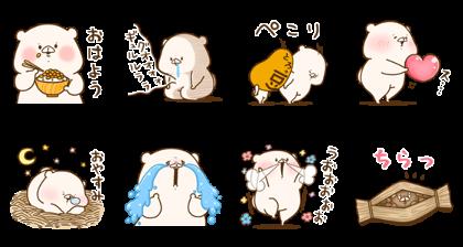Friend is bear × Mizkan Line Sticker GIF & PNG Pack: Animated & Transparent No Background | WhatsApp Sticker
