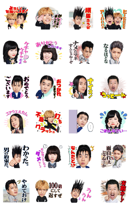 From Today, It's My Turn! Sound Stickers Line Sticker GIF & PNG Pack: Animated & Transparent No Background | WhatsApp Sticker