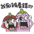 Fruit Couple Love 2 Sticker for LINE & WhatsApp | ZIP: GIF & PNG