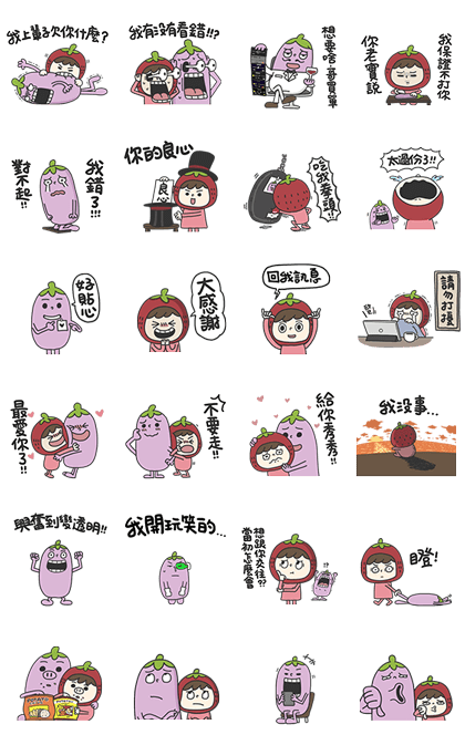 Fruit Couple Love 2 Line Sticker GIF & PNG Pack: Animated & Transparent No Background | WhatsApp Sticker
