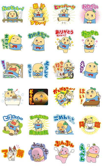 Funassyi's Aimless Days Line Sticker GIF & PNG Pack: Animated & Transparent No Background | WhatsApp Sticker