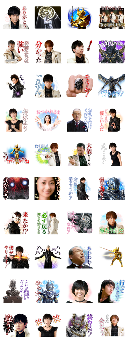 GARO -UNDER THE MOONBOW- Line Sticker GIF & PNG Pack: Animated & Transparent No Background | WhatsApp Sticker