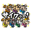 GENERATIONS HIGH SCHOOL TV Sticker for LINE & WhatsApp | ZIP: GIF & PNG