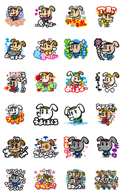 GENERATIONS HIGH SCHOOL TV Line Sticker GIF & PNG Pack: Animated & Transparent No Background | WhatsApp Sticker