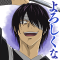 GINTAMA Silly Sayings of the Jouishishi Sticker for LINE & WhatsApp | ZIP: GIF & PNG
