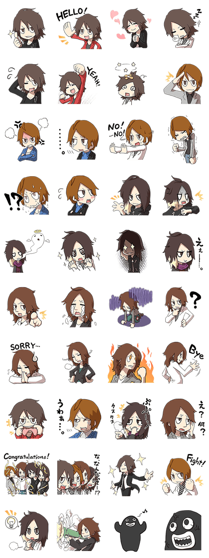 GLAY Line Sticker GIF & PNG Pack: Animated & Transparent No Background | WhatsApp Sticker