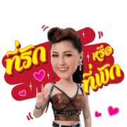 GMM Calendar Love V.1 x LINE TV Sticker for LINE & WhatsApp | ZIP: GIF & PNG