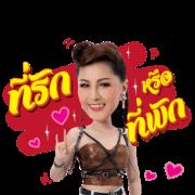 GMM Calendar Love V.1 x LINE TV Sticker for LINE & WhatsApp | ZIP: GIF & PNG