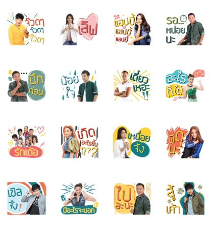 GMM Calendar Love V.2 x LINE TV Line Sticker GIF & PNG Pack: Animated & Transparent No Background | WhatsApp Sticker