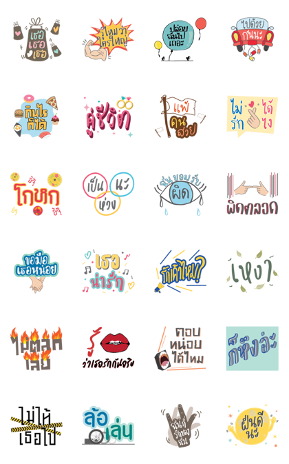 GMM HIT SONGS FOR LOVE LIFE 2 Line Sticker GIF & PNG Pack: Animated & Transparent No Background | WhatsApp Sticker