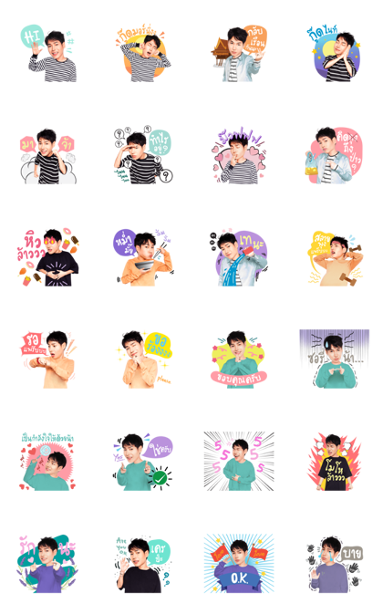 GMM Peck Palit Lifestyle Line Sticker GIF & PNG Pack: Animated & Transparent No Background | WhatsApp Sticker