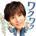 Gakeppuchi Hotel! Sticker for LINE & WhatsApp | ZIP: GIF & PNG