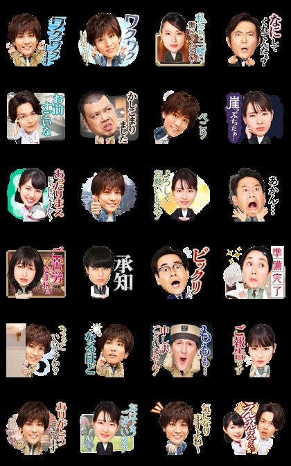 Gakeppuchi Hotel! Line Sticker GIF & PNG Pack: Animated & Transparent No Background | WhatsApp Sticker