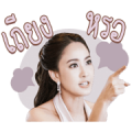 GameSanaeha Sticker for LINE & WhatsApp | ZIP: GIF & PNG