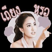 GameSanaeha Sticker for LINE & WhatsApp   ZIP: GIF & PNG