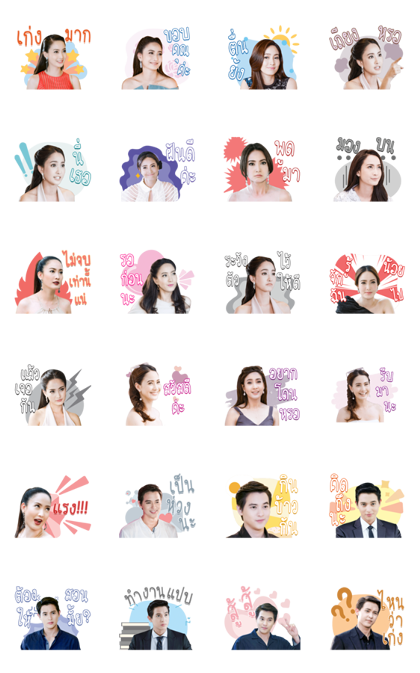 GameSanaeha Line Sticker GIF & PNG Pack: Animated & Transparent No Background | WhatsApp Sticker