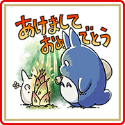 Ghibli's New Year's Gift Stickers Sticker for LINE & WhatsApp | ZIP: GIF & PNG