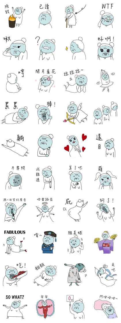 Ghost Gate (grandma) Line Sticker GIF & PNG Pack: Animated & Transparent No Background | WhatsApp Sticker