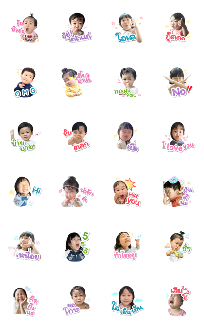 Ginger & Rainnie Line Sticker GIF & PNG Pack: Animated & Transparent No Background | WhatsApp Sticker