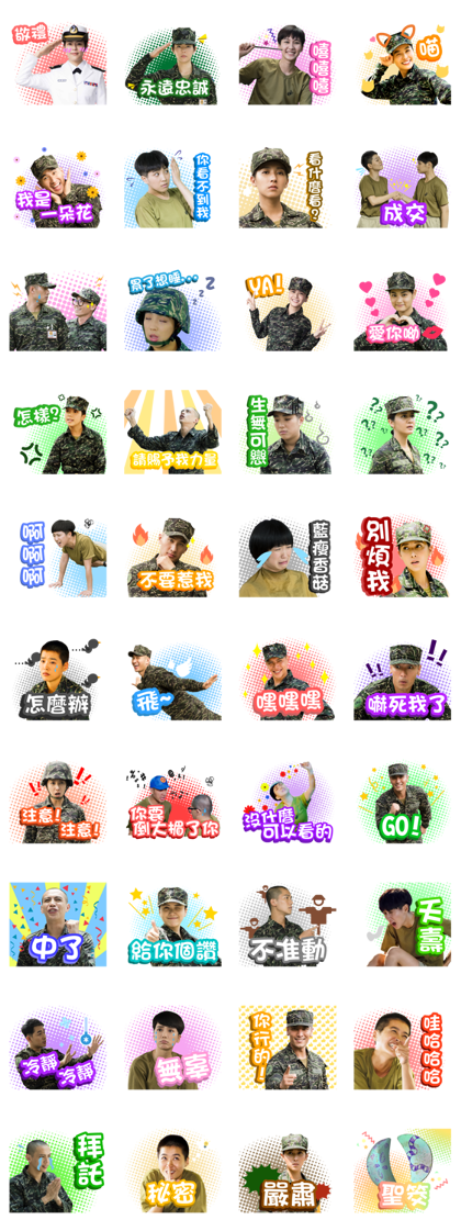 Girl's Power Official Stickers Line Sticker GIF & PNG Pack: Animated & Transparent No Background   WhatsApp Sticker