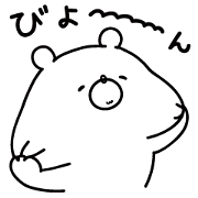 Girly Bear × MANARA Sticker for LINE & WhatsApp | ZIP: GIF & PNG