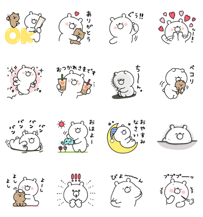 Girly Bear × MANARA Line Sticker GIF & PNG Pack: Animated & Transparent No Background | WhatsApp Sticker