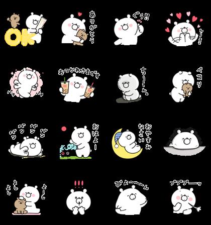 Girly Bear × MANARA Line Sticker GIF & PNG Pack: Animated & Transparent No Background | WhatsApp Sticker