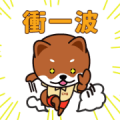 Go BOA go! Sticker for LINE & WhatsApp | ZIP: GIF & PNG