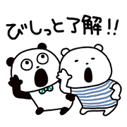 Gokigen panda×SHIROKUMA Sticker for LINE & WhatsApp | ZIP: GIF & PNG