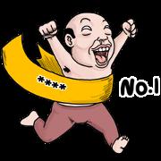 Goodman Shin Custom Stickers Sticker for LINE & WhatsApp | ZIP: GIF & PNG