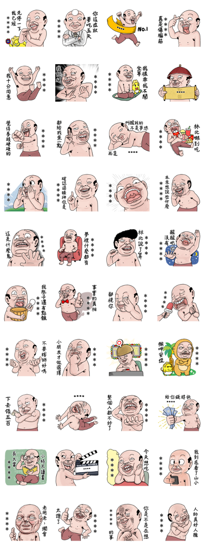 Goodman Shin Custom Stickers Line Sticker GIF & PNG Pack: Animated & Transparent No Background | WhatsApp Sticker