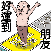 Goodmanshin: Greetings for the Elderly Sticker for LINE & WhatsApp | ZIP: GIF & PNG