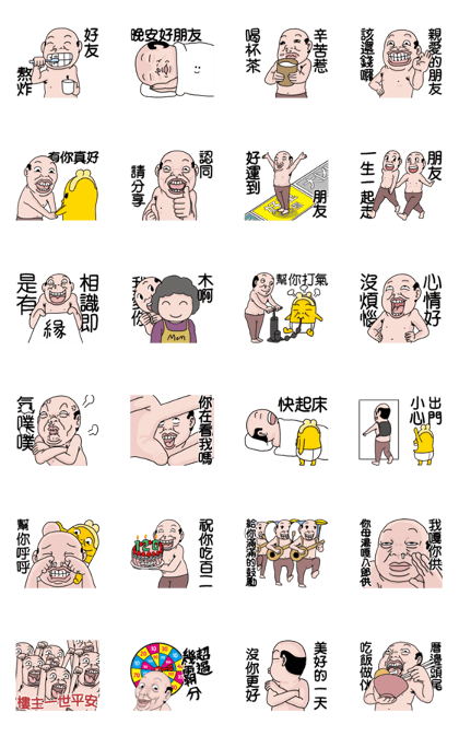 Goodman shin: Greetings for the Elderly Line Sticker GIF & PNG Pack: Animated & Transparent No Background | WhatsApp Sticker