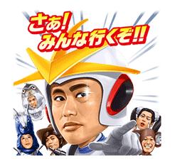 "Gottsu ""A"" Kanji Sticker for LINE & WhatsApp | ZIP: GIF & PNG"