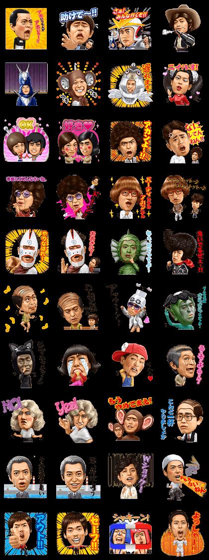 "Gottsu ""A"" Kanji Line Sticker GIF & PNG Pack: Animated & Transparent No Background | WhatsApp Sticker"