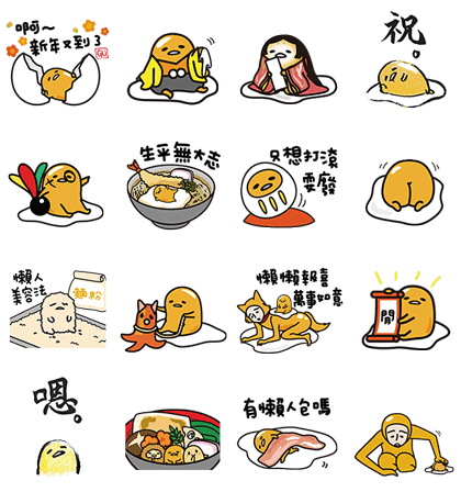 Gudetama CNY Stickers Line Sticker GIF & PNG Pack: Animated & Transparent No Background | WhatsApp Sticker
