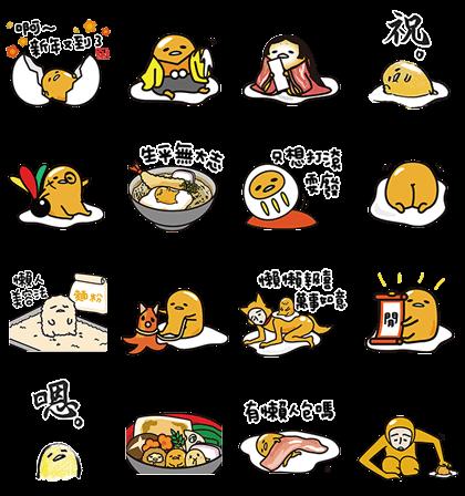 Gudetama CNY Stickers Line Sticker GIF & PNG Pack: Animated & Transparent No Background | WhatsApp Sticker
