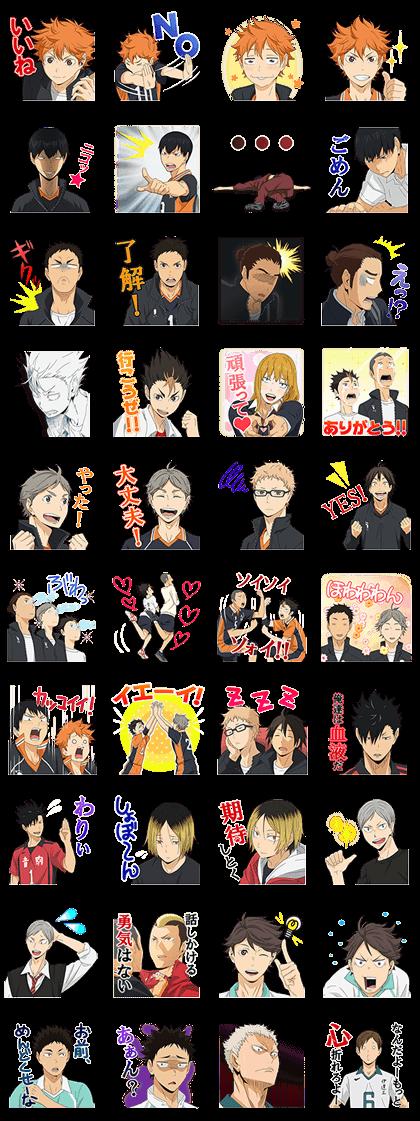 HAIKYU!! Vol.2 Line Sticker GIF & PNG Pack: Animated & Transparent No Background | WhatsApp Sticker