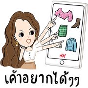 H&M: Shopping Anytime & Anywhere Sticker for LINE & WhatsApp | ZIP: GIF & PNG