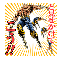 HOKUTO NO KEN -Strawberry flavor- Sticker for LINE & WhatsApp | ZIP: GIF & PNG