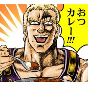 HOKUTO NO KEN -Strawberry flavor- 2 Sticker for LINE & WhatsApp | ZIP: GIF & PNG