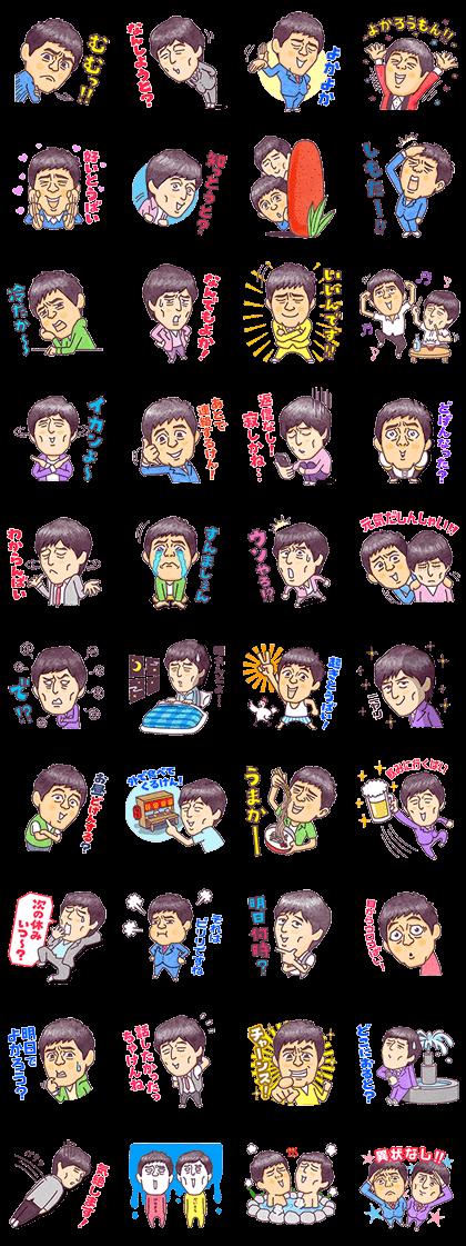 Hakata Hanamaru・Daikichi Line Sticker GIF & PNG Pack: Animated & Transparent No Background | WhatsApp Sticker