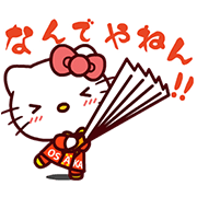 Hello Kitty All Over Japan! Sticker for LINE & WhatsApp | ZIP: GIF & PNG