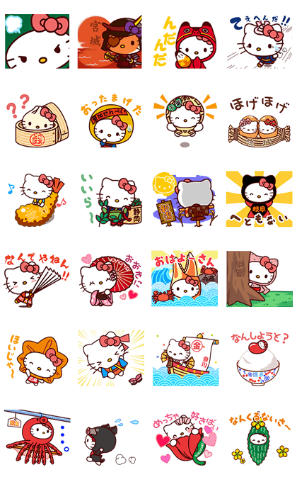 Hello Kitty All Over Japan! Line Sticker GIF & PNG Pack: Animated & Transparent No Background | WhatsApp Sticker
