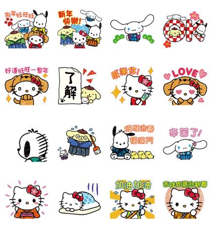 Hello Kitty CNY (2018) Stickers Line Sticker GIF & PNG Pack: Animated & Transparent No Background | WhatsApp Sticker