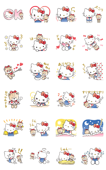 Hello Kitty and Tiny Chum Line Sticker GIF & PNG Pack: Animated & Transparent No Background | WhatsApp Sticker
