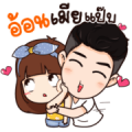 Here Is Husband 3 Sticker for LINE & WhatsApp | ZIP: GIF & PNG