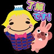 Hey! Say! JUMP × LINE Pokopoko Sticker for LINE & WhatsApp | ZIP: GIF & PNG
