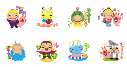 Hey! Say! JUMP × LINE Pokopoko Line Sticker GIF & PNG Pack: Animated & Transparent No Background | WhatsApp Sticker