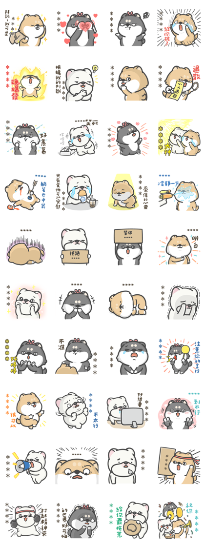 Hi John: Custom Stickers Line Sticker GIF & PNG Pack: Animated & Transparent No Background | WhatsApp Sticker